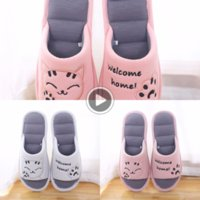 Wholesale warm slippers free shipping resale online - YWttX fashion Women Soft Home Slippers Cotton Winter Warm Woman Fashion House Warm Flat flat shoes Shoes Floor Comfort si