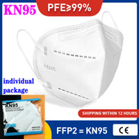 Wholesale protective face mask dust for sale - Group buy KN95 mask adult kid N95 factory supply retail package Reusable layer anti dust protective face mask mascarilla ffp2