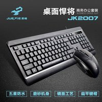 Wholesale mg set resale online - MG Scorpion Jk2007usb Business Wired Keyboard and Mouse Set Desktop Laptop Computer Universal Board Game Set