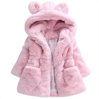 Kids Girls Jacket 2020 Autumn Winter Faux fur Baby Coats For Girls Coat Baby Warm Hooded Outerwear Snowsuit Children Clothing 0930