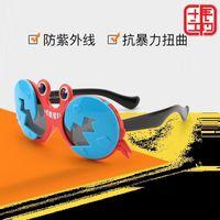 Wholesale flip glasses resale online - Polarized sunshade crab shape flip decorative Sunglasses PARTY cute fashion glasses