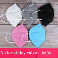 Wholesale KN95 Mask Factory Filter colorful masks Activated Carbon Breathing Respirator Valve layer face mask top sale individual packages cover