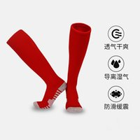 Wholesale racing hoses for sale - Group buy Professional Competition Hose Football Socks Adult Non Slip Practical Training Sports Socks Mens Socks