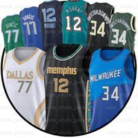 12 Ja Morant 77 Luka 34 Giannis Jersey Men Doncic Antetokounmpo NCAA 2021 City Basketball Jerseys