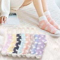 Wholesale girls love socks resale online - 20 autumn winter new coral velvet floor and home cute girl soft soft home lovely love pile socks women socks V1zdf