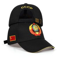 Wholesale nationals cap for sale - Group buy high quality CCCP national emblem Baseball Cap Cotton snapback caps Adjustable Sun Hat Outdoor Visor HatsX1016