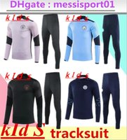 ingrosso abbigliamento sportivo uniforme da calcio-20 21 Manchester Training Suit City Bambini Chandal Futbol Football Sportswear Piede da jogging 20 21 City Soccer Training Tracksuit Uniform