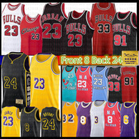basketball trikot james groihandel-LeBron James 6 23 Michael Bryant Basketball Jersey Scottie Pippen Dennis Earvin 8 Rodman Johnson Los Angeles