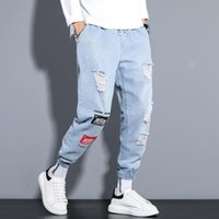 Discount boys patched jeans Print Jeans Men's Hip Hop Loose Trendy patches design jeans Drawstring Leggings long pants boys Vintage Streetwear casual