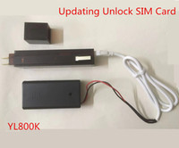 Free DHL VSIM Single Smart Reader and Writer Dongle V6 V7 V8 with USB Cable for Unlock Card Updating Firmware to the Newest