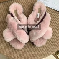 Wholesale Lovely Girls Teens Slipper Warm Winter Indoor Footwear Defend Cold Weather Shoes High Quality Pink Shoes Fashion Slippers with Fleeze