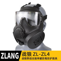 Wholesale tactical team for sale - Group buy Color Mask Outdoor Protective CS Bomb Wolf Tactical Protective Water Bomb M50 Warriors Mask Seal Team Armor Equipment Lqsvt