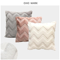 ingrosso cuscini beige di tiro-Flannel Decoration Cushion Cover Beige / Pink / Grigio Cuscino Cuscino Fundas per Home Letto Divano Divano Couch Auto Decor Throw Pillowcase 43x43cm