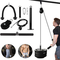 Home DIY Fitness Pulley Cable Rope Attachment System Tool Kit Loading Pin Lifting Arm Biceps Triceps Hand Strength Gym Training Equipment