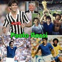 Paolo Rossi maglia 1982 Retro soccer jerseys Ita camisetaly World Cup 1986 90 94 96 98 2000 2006 Maillot R.BAGGIO TOTTI PIRLO football