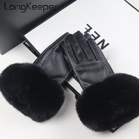 Wholesale ladies leather fashion gloves for sale - Group buy LongKeeper Fashion PU Leather Gloves Women Touch Screen Full Finger Mittens Ladies High Quality Black Warm Driving Luvas