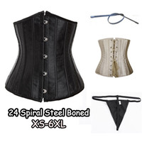 24 Steel Bone Waist Cincher Trainer Waist Training Corsets Body Shaper Underbust Corset Plus Size Waist Cincher Black White Khaki