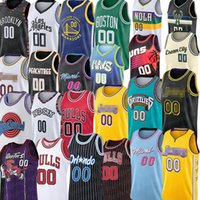 baloncesto de howard al por mayor-Baloncesto Jersey personalizada Alex JR Smith Danny Caruso Dwight Howard Verde de Los Ángeles