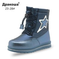 Wholesale toddler water boots for sale - Group buy Apakowa Toddler Girl s Anti slip Snow Boots Children s Mid Calf Woolen Lining Winter Water Resistant Shoes for Outdoor WalkingX1024