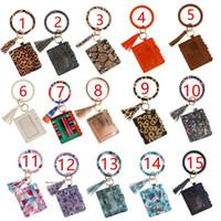 Leopard Print PU Leather Tassel Pendant Bracelet Ladies Leather Keychain Bracelet Wallet Mobile Phone Bag Card package Business card holder