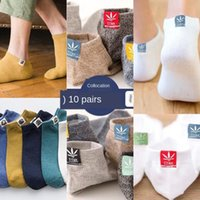 Wholesale cloth labels resale online - New style men s summer thin low top real cloth label Maple short tube sweat Boat and socks absorption boat socks s5j1h