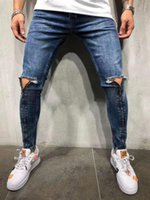 Discount men s long boots Men's jeans new style ripped holes European and American new style long zipper men's pants
