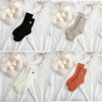 Wholesale month socks for sale - Group buy Wool autumn and winter thickened coral velvet ins medium tube female winter lovely home month JK fur Home wool socks socks antiskid PK0FT PK