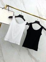 2021 European American women vest street sexy luxury short tops nightclub comfortable breathable chest embroidery slim underwear summer tops