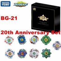 Wholesale beyblade toys free shipping for sale - Group buy 2020 Ready Stock Original Takara Tomy BURST WBBA BBG Bakuten Beyblade th Anniversary Set Q1121