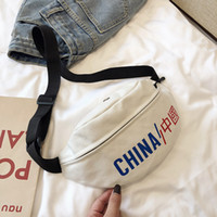 Discount mens fashion waist bag 2020 Women Waist Bag Fashion Mens Bumbag For Woman Belt Bag Girl Cross Body Bag Sac Banane CHINA Printed 666