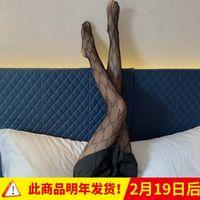 Sexy lace bottomed pantyhose, autumn and winter leg socks, silk fishing net women's stockings, socks for women