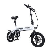 ingrosso biciclette in lega di alluminio-14 inch ebike YINYU14 36V 250W high speed folding electric bicycle aluminum alloy electric bike wholesale