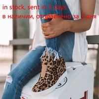 Women's Wedge Sneaker Vulcanize Shoes Fashion Zip Leopard Increase Within Zapatos De Mujer New Fashion for Girl 201217