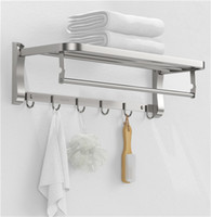 Customized family bathroom hanger, bath rack, clothing rack, multi-functional brand, high-end configuration08