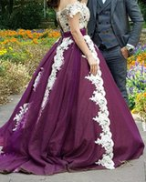 crystal turkey 2021 - Purple Turkey Quinceanera Dresses Off Shoulder Ball Gown Prom Dresses Lace Evening Gowns Plus Size Formal Party Dress Vestido P118