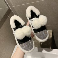 Wholesale glide ball resale online - Top beautiful white ball of crystal ankle woman soft skin warm snow female boot gliding in short heels boots