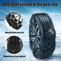 6 Pcs set TPU Snow Chains Universal Car SUV Wheel Tyre Anti Slip Belt For Winter Roadway Ice Climbing Muddy Ground Driving Tire