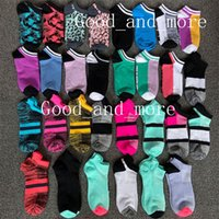 Fashion Gril and Boy Quick-drying Boat Socks Shallow Mouth Sports Striped Fluorescent Short Socks