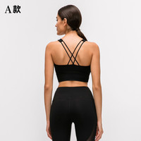 Solid Color Cross Back Tanks Sports Bra Both Shoulders Shockproof Gym Clothes Women Underwears Gather Padded Tops Running Fitness Camis