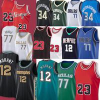 NCAA 2021 Doncic 12 Ja Morant 34 Giannis 77 Luka 23 MJ Antetokounmpo Jersey NCAA Men City Basketball Jerseys