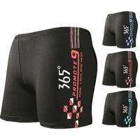 Sale 2020 New Hot Men's Swimming Trunks Four Corner Swimwear Digital Printing
