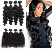 Wholesale 8A Brazilian Loose wave Virgin Human Hair Weaves Bundles indian Unprocessed Jerry Curly Virgin Remy Human Hair Weaves Extensions