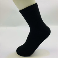 2020.12.19 new cotton socks warm sock high quality 3color DeodorantMen's socks in autumn and winter