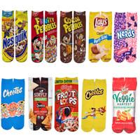 Men's Novelty Socks Unisex Funny 3D Socks Printing Potato Chips Food 40cm Custom Long Socks Stocking for Woman