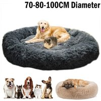 Round Long Plush Dog Beds for Large Dogs Pet Products Cushion Super Soft Fluffy Comfortable Cat Mat Supplies Accessories 201125
