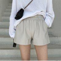 Khaki Quality Wide Leg Faux Leather High Waist For Women Autumn Loose PU Shorts 210304
