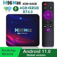H96 Max V11 Android 11.0 TV Box 4GB 32GB 64GB 2GB 16GB Rockchip RK3318 4k 2.4G 5G wifi BT4.0 media player