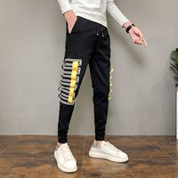 Discount pants man game Mode 2021 New Korean Autumn Thin Fit Ribbon Seams Cargo Men's Clothes All Simple Games of Casual Pants Runner 36-28 Hr6r