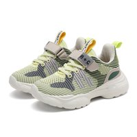 2021 High Quality Girls Boys and Childrens Shoes Sports Casual Shoes Low-top Shoes Outdoor Running Sports