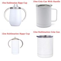 10Pcs Sublimation Skinny Tumbler Sippy Cup Stainless Steel Double Wall Thermos For 10oz 12oz 15oz 20oz 30oz Cup Kids Gift DHL